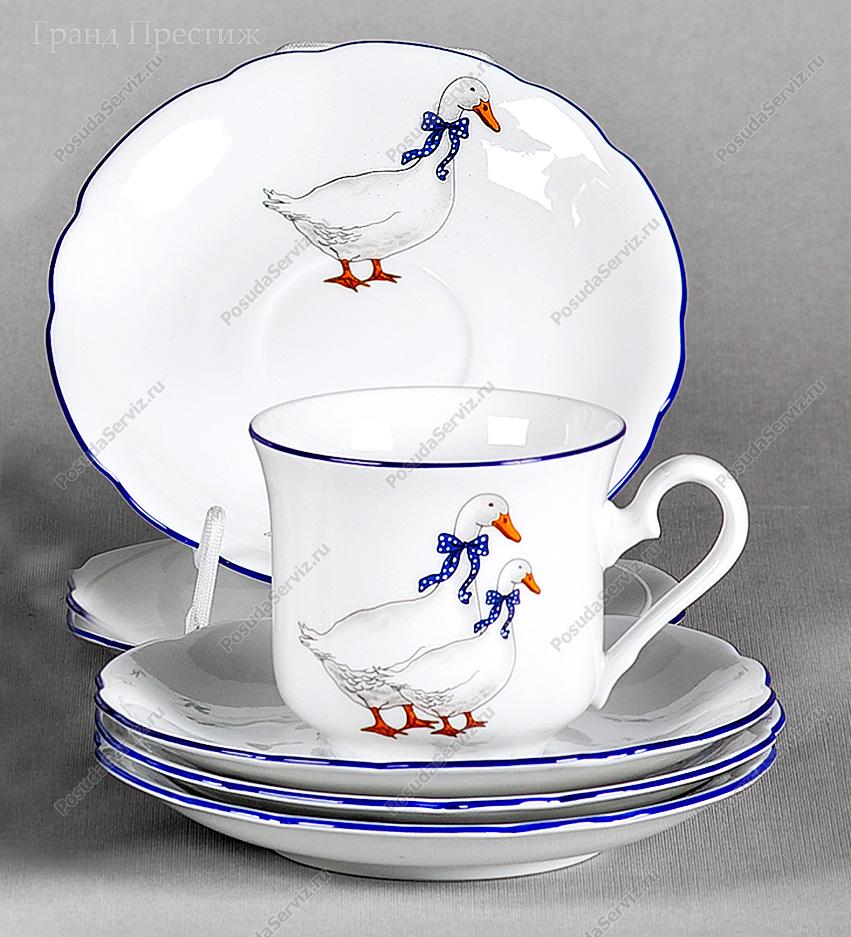 Посуда Гуси  Чехия