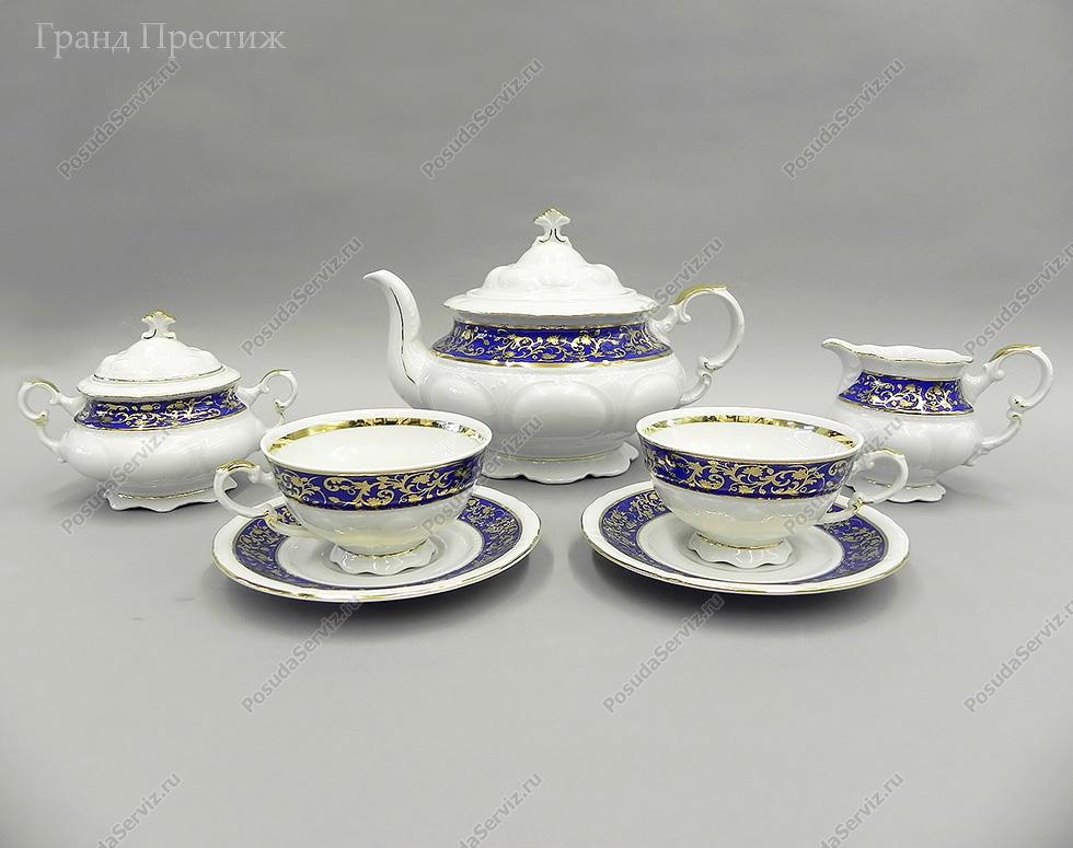 Чайный сервиз золотые узоры