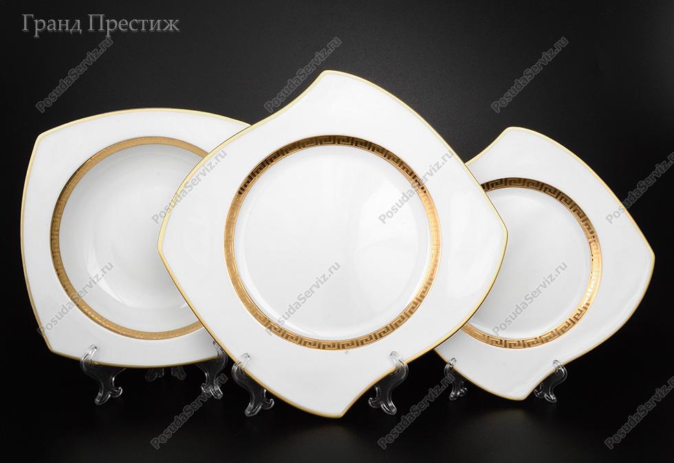 Купить столовую посуду в Москве в интернет магазине