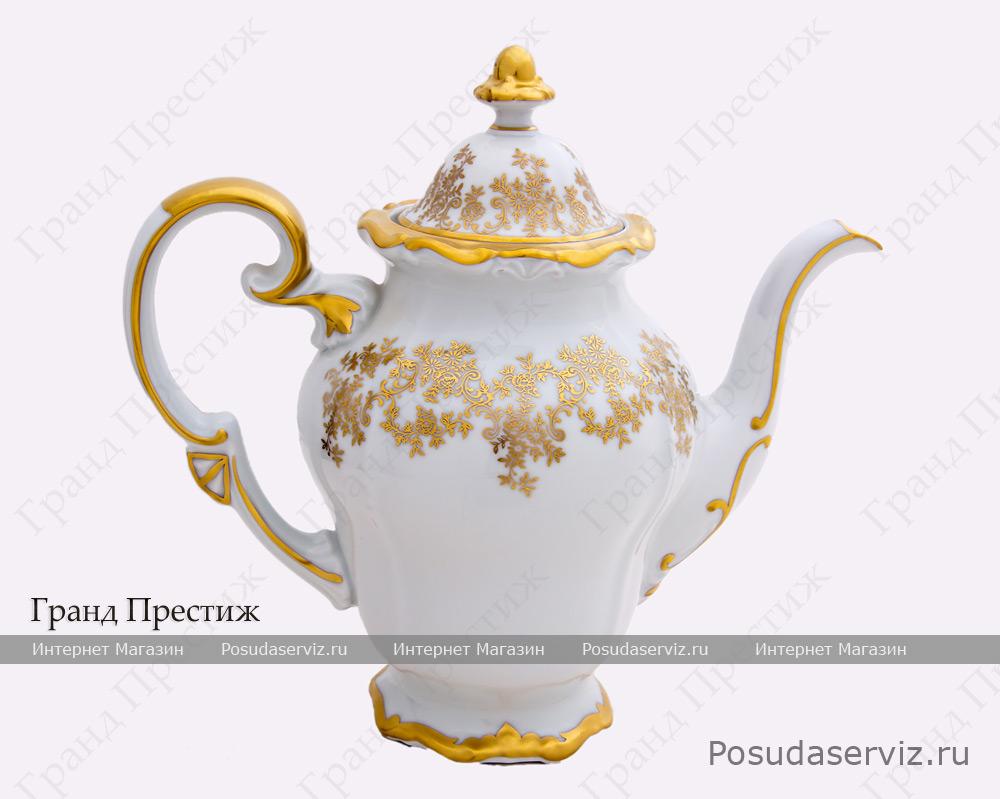 http://www.posudaserviz.ru/pict/b/1911.jpg