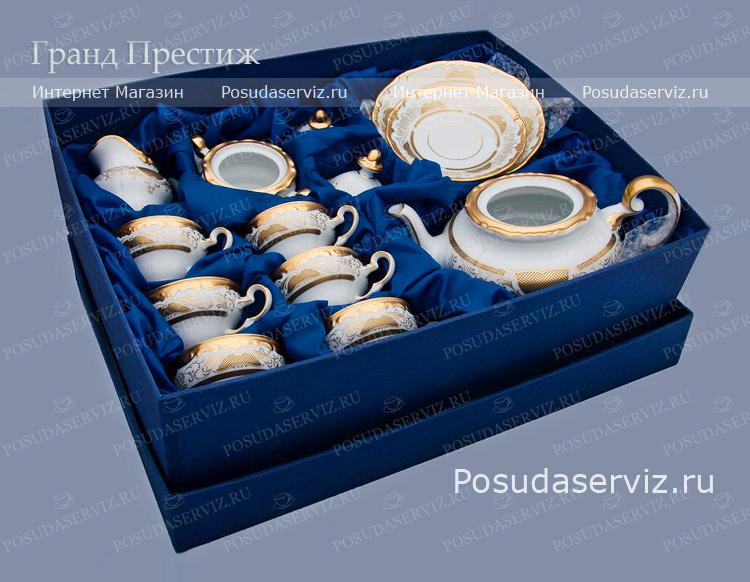 Посуда фарфоровая в подарок