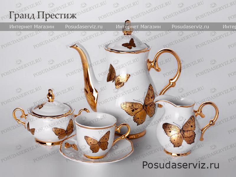Кофейный сервиз фарфоровый 15