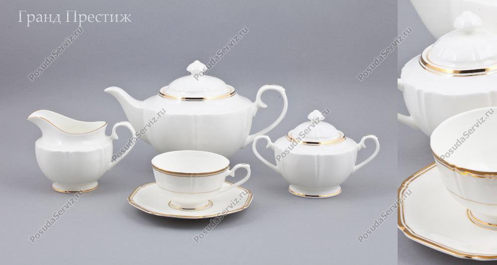 купить заварочный чайник с подогревом от свечи