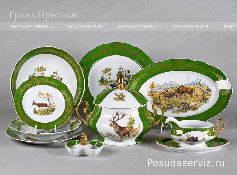 Смотреть Авторская коллекция фарфора от Богемия-Люкс-Посуда видео